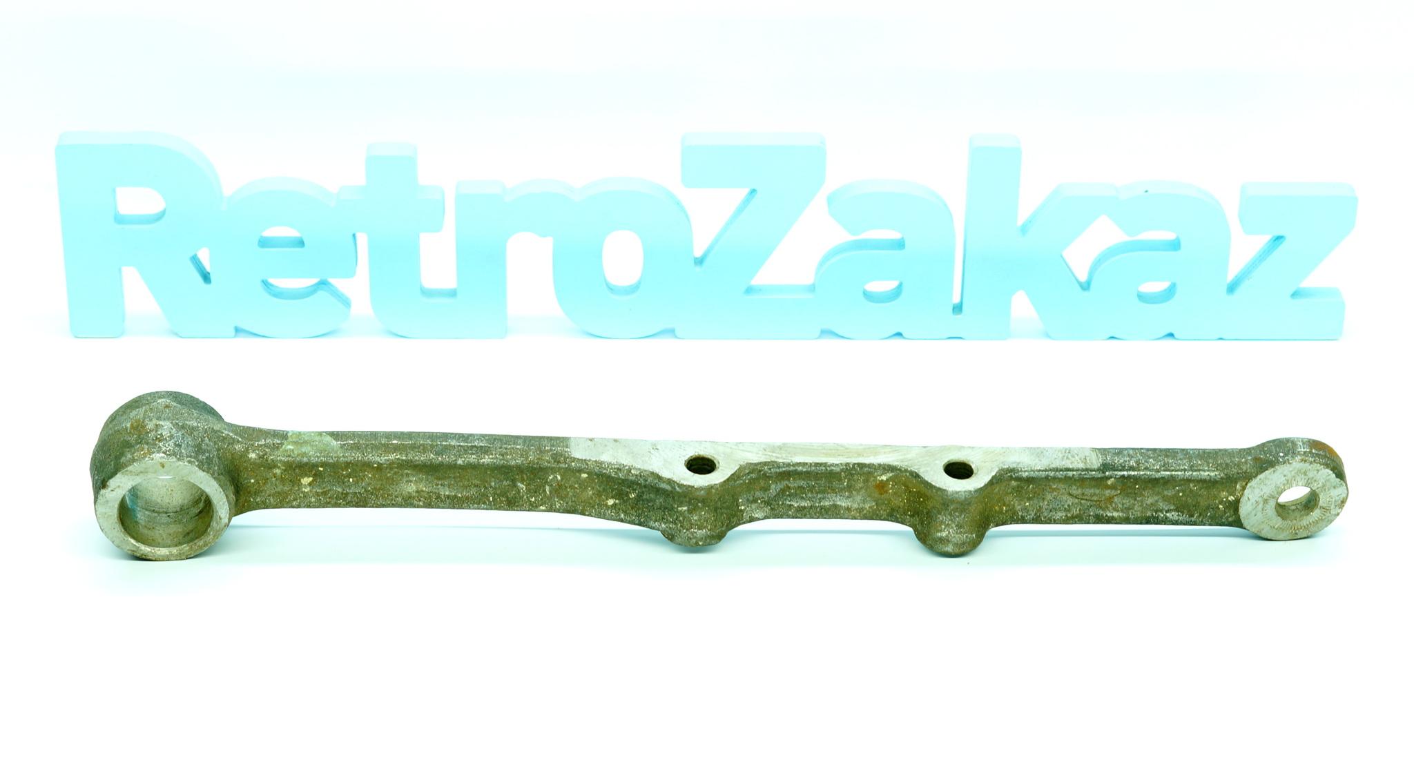 Рычаг нижний задний ГАЗ 24