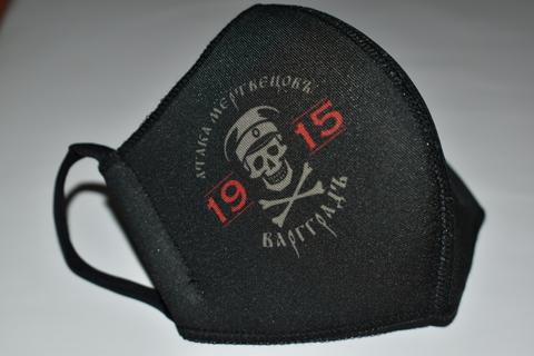Маска Варгградъ чёрная лого «Атака Мертвецов» Неопрен