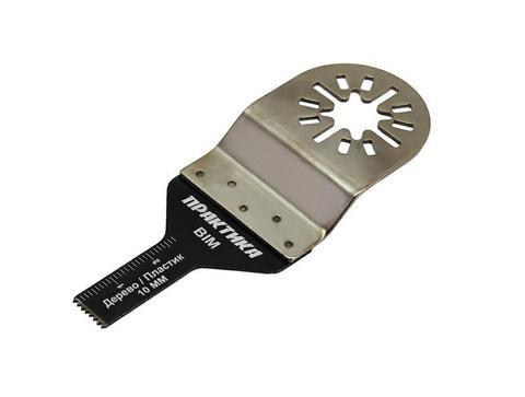 Насадка для МФИ ПРАКТИКА режущая пазовая прямая, BiM, по металлу и дереву, 10 мм, мелкий зуб (240-164)