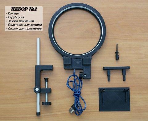Система фотографирования мушек (набор3)