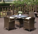 Комплект плетеной мебели AFM-410SL90x90 4Pcs