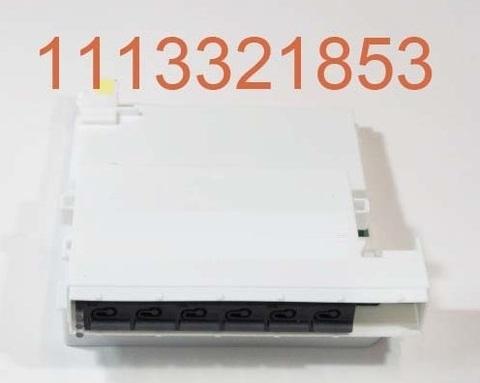 Модуль для посудомоечной машины Electrolux (Электролюкс) - 1113322414