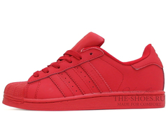 Кроссовки Женские Adidas SuperStar Red Edition