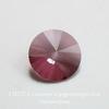 1122 Rivoli Ювелирные стразы Сваровски Crystal Antique Pink (14 мм) (без фольги)