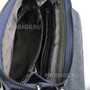 Рюкзак женский JMD Split 3208 Синий