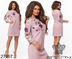 Платье стильное Balani 27867