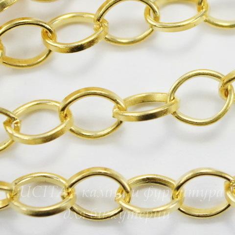 Цепь (цвет - золото) 9х6 мм, примерно 4 м