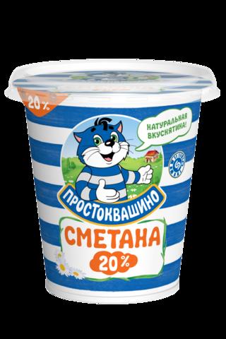 """Сметана """"Простоквашино"""" 20 %, 315 г"""