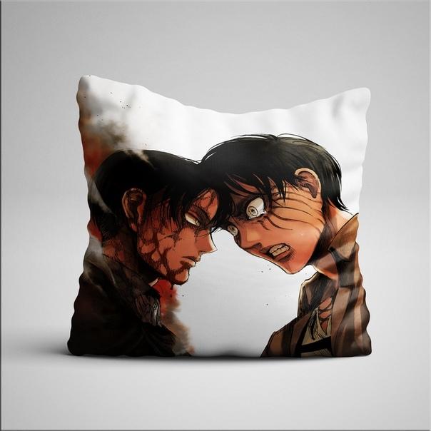 Подушка с Эреном и Леви