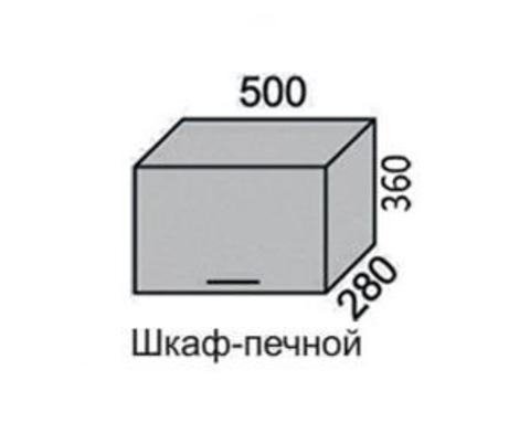 Шкаф-печной МАРТА 500