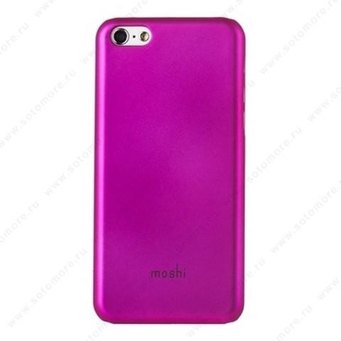 Накладка Moshi пластиковая для iPhone 5C ярко-розовая