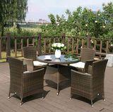 Комплект плетеной мебели AFM-410RD90 4Pcs