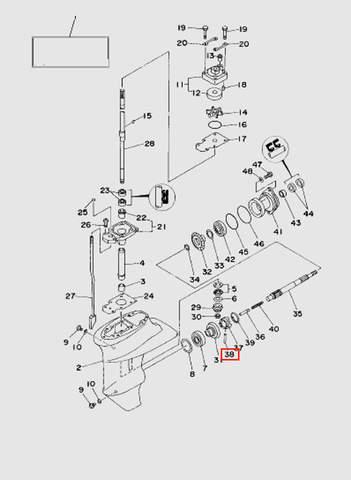 Штифт муфты п/п  для лодочного мотора T15, OTH 9,9 SEA-PRO (16-38)