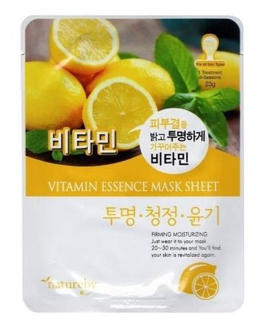 Маска питательная с витамином С 23г (Natureby)