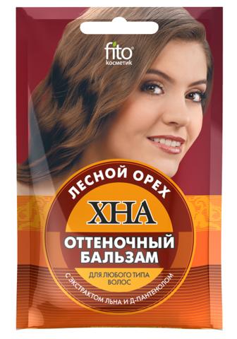 Фитокосметик Оттеночный бальзам Хна Лесной орех с экстрактом льна и Д-пантенола 50мл