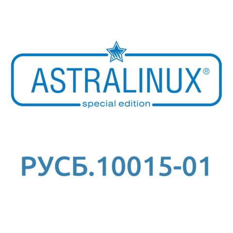 Лицензия на право установки и использования операционной системы специального назначения «Astra Linux Special Edition», релиз «Смоленск», версия 1.6, РУСБ.10015-01 (сертификация МО с военной приемкой), формат поставки OEM