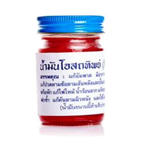 Традиционный красный тайский бальзам OSOTIP 50 мл