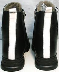 Черно белые ботинки женские зимние Ripka 3481 Black-White.