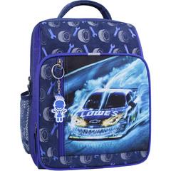 Рюкзак школьный Bagland Школьник 8 л. синий 555 (0012870)