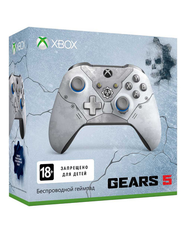 Xbox One Беспроводной геймпад «Gears 5: Кейт Диаз» (WL3-00161)