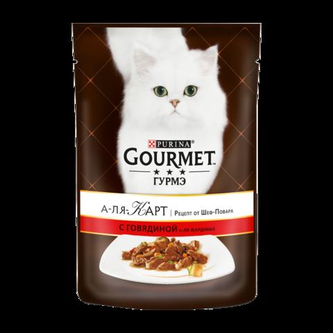 Gourmet A la Carte Консервы для кошек с Говядиной, морковью, томатом и цуккини а-ля жардинье (Пауч)
