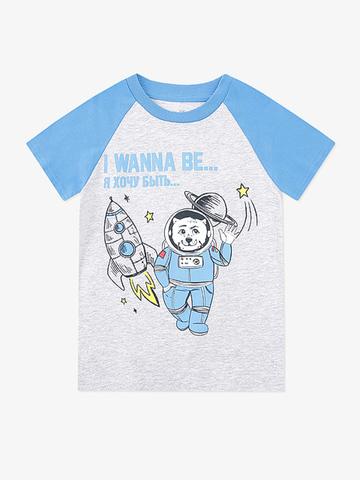 BKT002890 фуфайка детская, серый меланж/синяя
