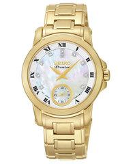 Женские часы Seiko SRKZ60P1