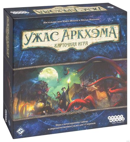 Настольная игра: Ужас Аркхэма. Карточная игра