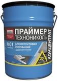 Праймер битумный ТЕХНОНИКОЛЬ №01 (концентрат) ведро 20л