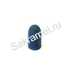 Колпачок абразивный 5 мм. синий #120
