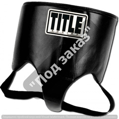 Защита паха женская TITLE BOXING® FEMALE NO FOUL PROTECTOR