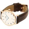 Купить Наручные часы Daniel Wellington 1103DW по доступной цене