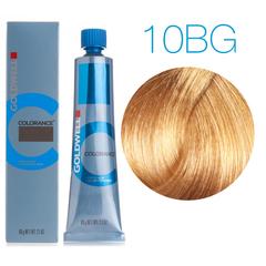 Goldwell Colorance 10BG (золотисто-бежевый блондин) - тонирующая крем-краска