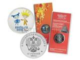 2013 год Россия 25 рублей Лучик и Снежинка цветные, Сочи 2014