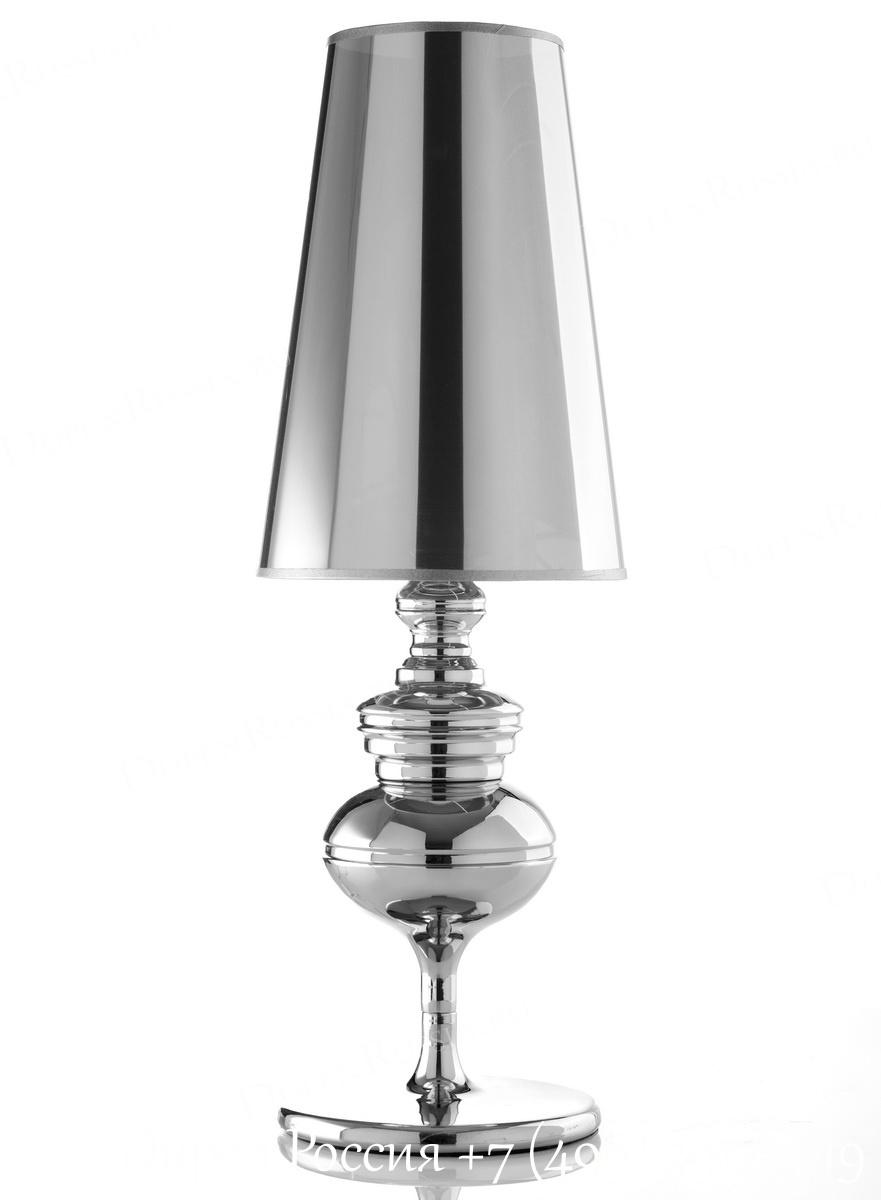 Светильник LT-3130L-C1C