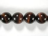 Бусина из бычьего глаза, шар гладкий 12 мм