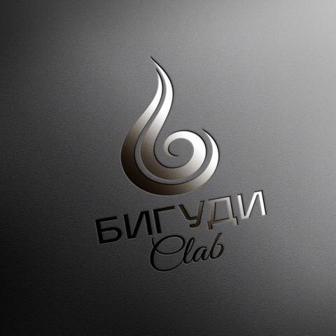 Логотип для салона красоты Бигуди Club
