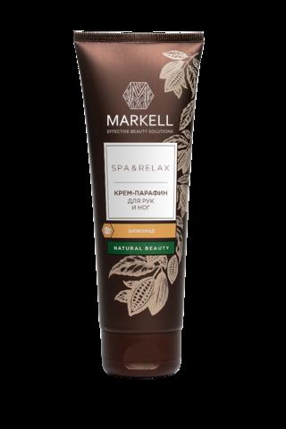 Markell Spa & Relax Крем-парафин для рук и ног шоколад 120мл