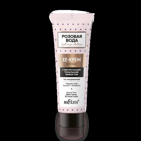Белита Розовая вода ЕЕ-крем для лица с матирующим тональным эффектом, тон натуральный 30мл