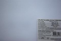 Пластиковая канва KPLА-14 GAMMA