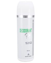 Deodorant roll-on - Дезодорант (шариковый)