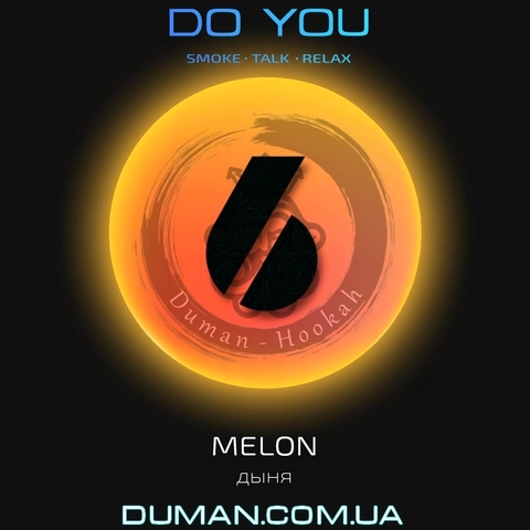 Табак Do You Melon (Ду Ю Дыня)