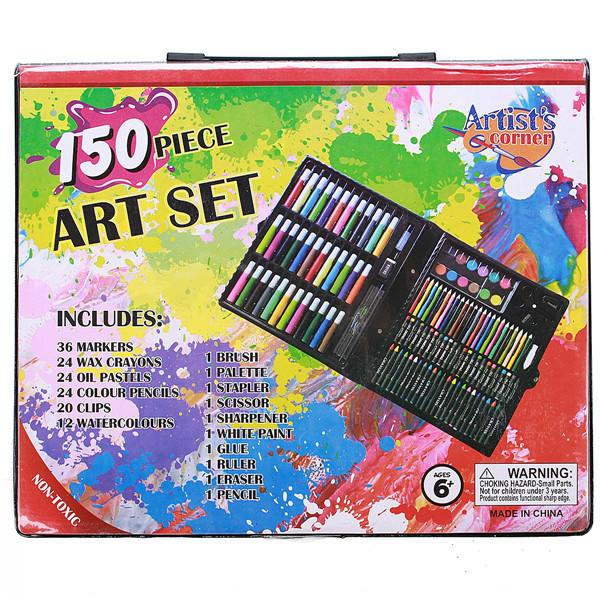 Художественный набор для творчества 150 предметов