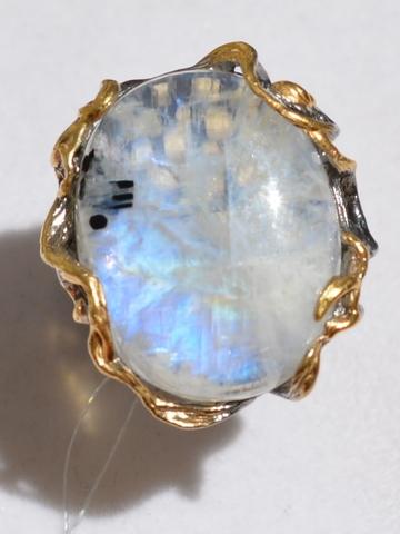 Розмари (серебряное кольцо с позолотой)