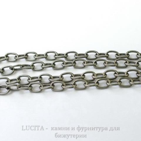 Винтажная цепь (звено 9х6 мм) (оксид серебра), 10 cм ()