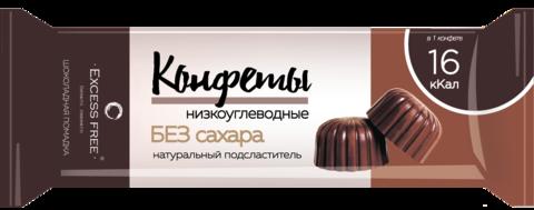Excess Free низкоуглеводные конфеты