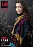 Журнал FaM 249 Accessoires + Home