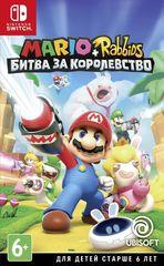 Nintendo Switch Mario + Rabbids. Битва За Королевство (русские субтитры)