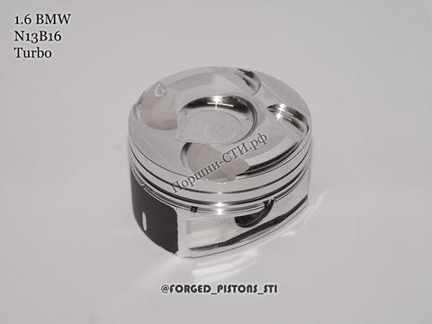 Кованые поршни СТИ BMW N13B16A артикул 316.14 Forged Pistons STI