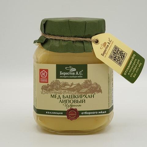 Мёд натуральный Башкирхан Липовый БЕРЕСТОВ А.С., 500 гр
